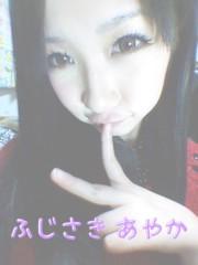藤咲彩香 公式ブログ/ひしひしと‥ww 画像1