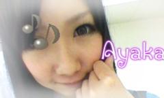藤咲彩香 公式ブログ/プール 画像1