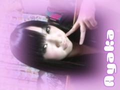 藤咲彩香 公式ブログ/いつも‥ 画像1