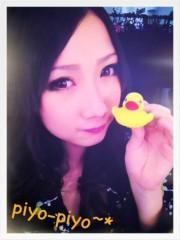 藤咲彩香 公式ブログ/ピヨちゃん( 'Θ' ) 画像1