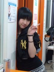 藤咲彩香 公式ブログ/きゃ♪w 画像1