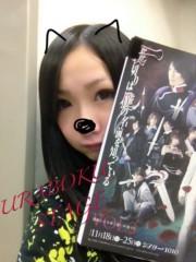 藤咲彩香 公式ブログ/いよいよ…明日です! 画像1