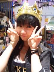 藤咲彩香 公式ブログ/きんぐ(・_・)?w 画像1