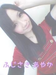 藤咲彩香 公式ブログ/にやにや♪ 画像1