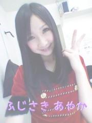 藤咲彩香 公式ブログ/(*^^*)/オシラセもアルヨ* 画像2