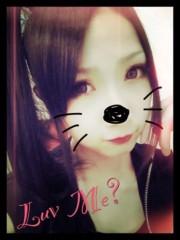 藤咲彩香 公式ブログ/はい!注目ですよーう(*・д・*) 画像1