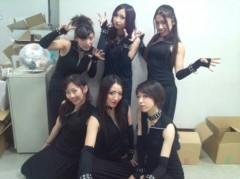藤咲彩香 公式ブログ/きゅうけーい! 画像1