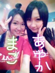 藤咲彩香 公式ブログ/YELLメンバー紹介その2! 画像1