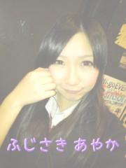 藤咲彩香 公式ブログ/大きな1日 画像1