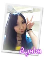 藤咲彩香 公式ブログ/リプトーンw 画像1