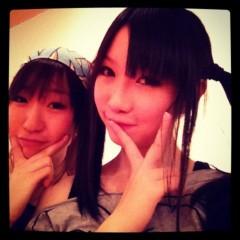 藤咲彩香 公式ブログ/遊んでみました(笑) 画像1