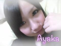 藤咲彩香 公式ブログ/お腹減ったなぁ(笑) 画像1
