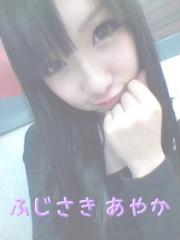 藤咲彩香 公式ブログ/問題(゜∇゜)ドーンっ 画像2