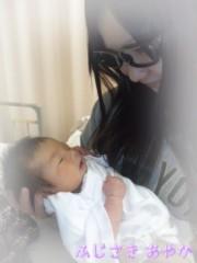 藤咲彩香 公式ブログ/Baby☆ 画像1