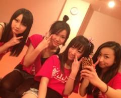 藤咲彩香 公式ブログ/(「゚∀゚)「ニコ生初挑戦っ! 画像1