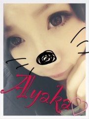 藤咲彩香 公式ブログ/皆さんにお知らせです♪ 画像2