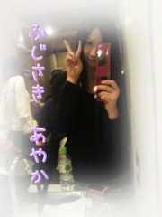 藤咲彩香 公式ブログ/I'm so happy!☆ 画像1