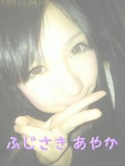 藤咲彩香 公式ブログ/もうこんな時間っ!? 画像1