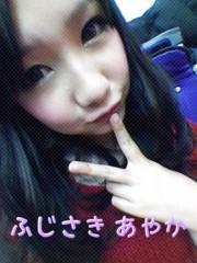 藤咲彩香 公式ブログ/加湿器が手放せない!ww 画像1