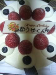 藤咲彩香 公式ブログ/Happy Birthday!☆ 画像1