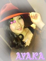 藤咲彩香 公式ブログ/おめでとうございます☆ 画像2