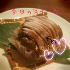 藤咲彩香 公式ブログ/あまーいのっ! 画像1