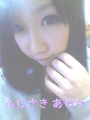 藤咲彩香 公式ブログ/食べ過ぎ注意報 画像1