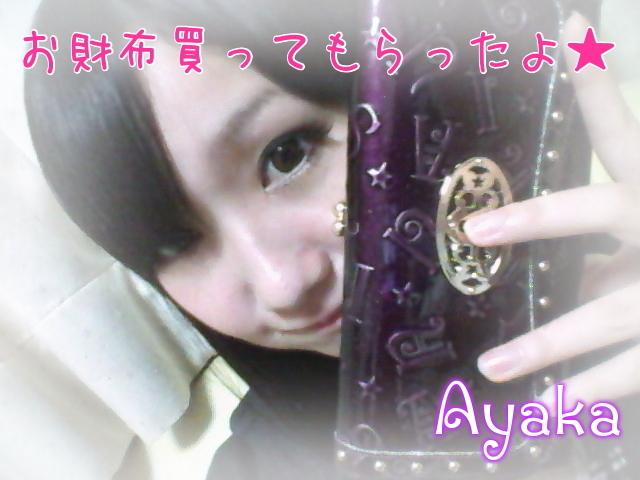 プレゼント( ・ω・´)