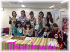 日野麻衣 公式ブログ/カタリレロ♪ 画像1