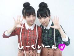 日野麻衣 公式ブログ/しーくいーんの名前☆ 画像1