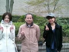 cossami 公式ブログ/ストリートライブ  画像2