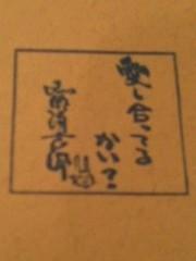 cossami 公式ブログ/〜学園祭〜 画像2