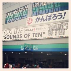 cossami 公式ブログ/GW最終日! 画像1