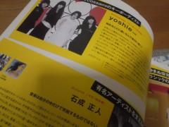 cossami 公式ブログ/嬉し恥ずかし 画像1