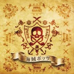 cossami プライベート画像 海賊ボッサ