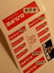 cossami 公式ブログ/69♪ 画像2