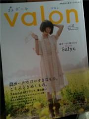 cossami 公式ブログ/森ガールの雑誌「valon」に...! 画像1