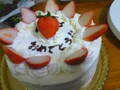 cossami 公式ブログ/おめでとう!! 画像1