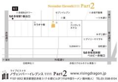 cossami 公式ブログ/今夜はlive☆ 画像1
