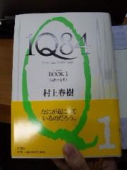 石澤里実 公式ブログ/買った! 画像1