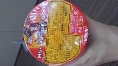 石澤里実 公式ブログ/買っちゃった 画像2