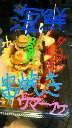 石澤里実 公式ブログ/祭じゃ〓 画像1