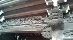 エイジア エンジニア 公式ブログ/穏やかさと木目細かさと温かさ by KZ 画像2