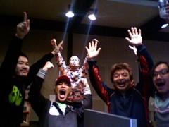 エイジア エンジニア 公式ブログ/☆4日目終了〜☆ 画像1