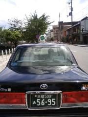 エイジア エンジニア 公式ブログ/京都で見つけた!! 画像2