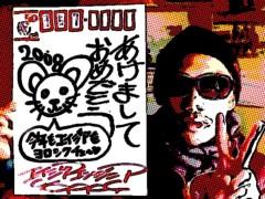 エイジア エンジニア 公式ブログ/☆わたくしも☆ 画像1