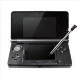 エイジア エンジニア 公式ブログ/3DS by SHUHEI 画像1