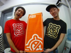 エイジア エンジニア 公式ブログ/「ついに完成!!」の回 by KZ 画像1