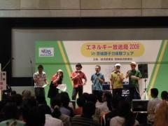 エイジア エンジニア 公式ブログ/闘魂注入!!! by KZ 画像2