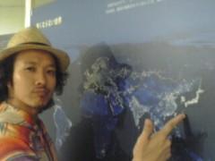 エイジア エンジニア 公式ブログ/エコ見学 画像2